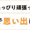 苦くない簡単ゴーヤの佃煮☆作り置きおかず by beloved612 【クックパッド】 簡単おい